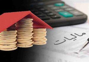تصمیم کرونایی سازمان مالیاتی/ سقف درآمد مشمول مالیات بنگاههای کوچک ۲ برابر شد