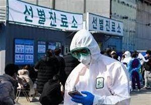 شمار مبتلایان به کرونا در کره جنوبی ۷۱۳۴ نفر رسید