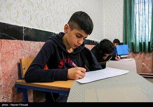 فرصت دوباره برای ثبتنام در آزمون ورودی مدارس سمپاد