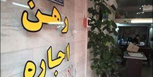 قیمتهای نجومی اجاره در تهران