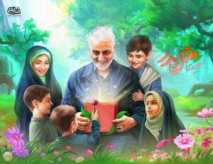 شهیدی مثل پدر+عکس