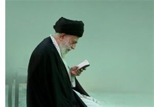 توصیه معنوی رهبر انقلاب پیرامون تعطیلی اعتکاف امسال