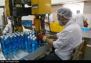 تولید مواد ضد عفونی در قزوین