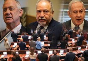 آیا نتانیاهو از صحنه قدرت حذف میشود؟