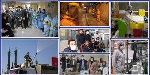 اقدامات دانشجویان بسیجی در جبهه مقابله با کرونا/ تلاش شبانهروزی برای نابودی ویروس