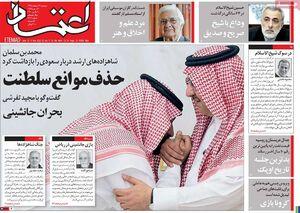 «تقسیمِ کارِ کرونایی» بیبیسی و عباس عبدی/ ما در برجام امتیاز دادیم و برنده شدیم