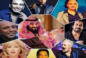 پشت پرده کنسرت خوانندگان ایرانی در عربستان سعودی/ قاچاقچی اعدامی کوکائین چگونه لس آنجلسیها را به دستبوسی بن سلمان برد؟ +تصاویر