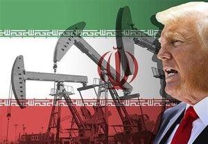 گام جدید آمریکا برای فرار از ناکامی در تحریم نفت ایران