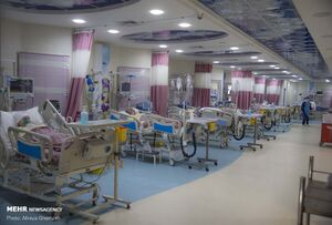 بخش ویژه کرونا بیمارستان امام حسین(ع)