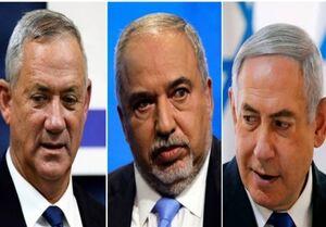 رژیم اسرائیل| اتحاد رقبای نتانیاهو برای حذف وی/ تکاپوی گانتس و لیبرمن برای تشکیل دولت جدید