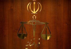 دستور قضایی برای برخورد با انتشاردهندگان اخبار جعلی درباره کرونا