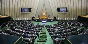 مجلس یازدهم چه زمانی آغاز به کار میکند؟/ از افتتاحیه تا تصویب اعتبارنامهها