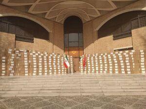 شور و اشتیاق مردم چین برای ارسال کمک به ایران