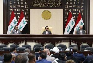 فراکسیون اکثریت پارلمان عراق از برهم صالح به دادگاه فدرال شکایت کرد