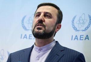 واکنش ایران به درخواست آژانس انرژی اتمی