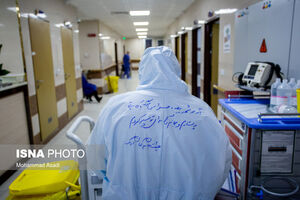 عکس/ خط مقدم مبارزه با کرونا در اراک
