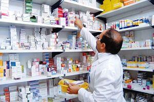 فهرست داروخانههای عرضه داروهای خاص