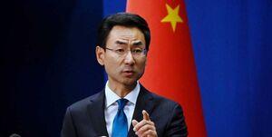 واکنش چین به اتهامزنی آمریکا درباره کرونا