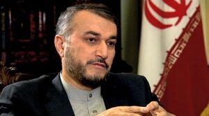 واکنش امیرعبداللهیان به توهمات وزیر بحرینی