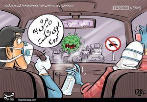 تعیین اعیاد قربان و غدیر به جای تعطیلات نوروز در انتظار تصمیمگیری دولت