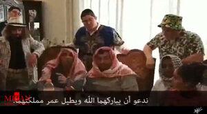 فیلم/ دعای اسرائیلیها برای سلامتی محمدبنسلمان!