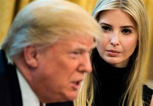 دختر ترامپ قرنطینه شد