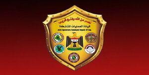 بیانیه فرماندهی عملیات مشترک عراق درباره حمله امروز به پایگاه «التاجی»