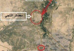 زخمی شدن ۳ تروریست در حمله موشکی به «التاجی»