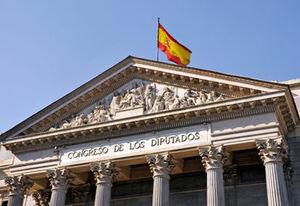 اسپانیا نمایه