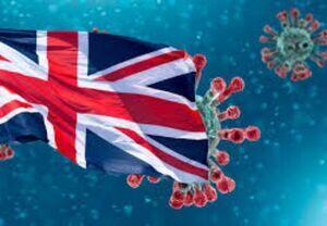 بومیسازی ویروس کرونا در انگلیس! +فیلم