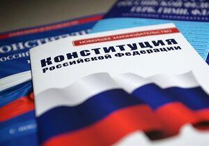 """پوتین قانون """"اصلاحات در قانون اساسی"""" را امضاء کرد"""