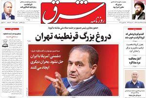 موسویان: تا زمانیکه با آمریکا دشمن هستیم بحرانها ادامه دارد/ دولت روحانی فقط ۲۰ درصد اختیارات دارد