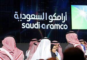 عربستان| کاهش ۲۰ درصدی سود خالص آرامکو