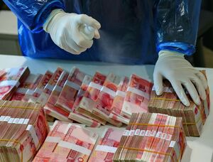 عکس/ شیوه بانک چینی برای مقابله با کرونا