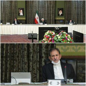 عکس/ حضور جهانگیری در جلسه هیات دولت
