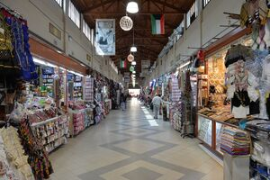 بازار کویت