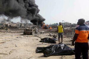 عکس/ انفجار مرگبار در خط لوله نفت