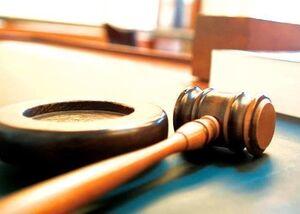 مجازات دادگاه نمایه