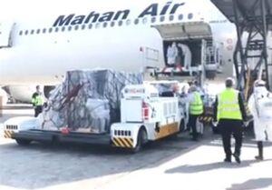 محموله ۲۳میلیونی ماسک از چین وارد ایران شد