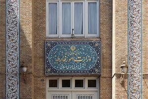 سفیر مجارستان به وزارت خارجه فراخوانده شد