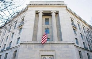 وزارت دادگستری امریکا