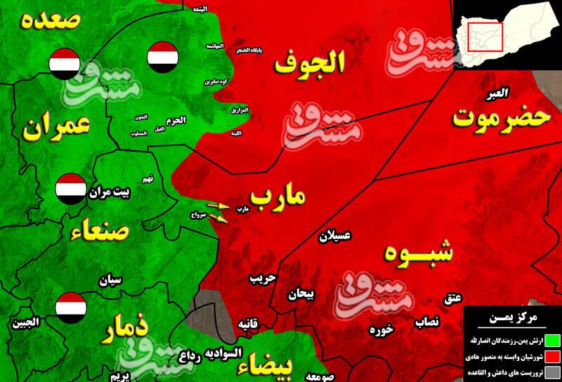 طوفان انصارالله پس از پاسخ منفی به حُسن نیت صنعاء
