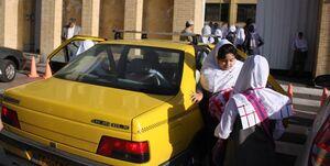وضعیت شهریه سرویس مدارس در تعطیلات کرونایی