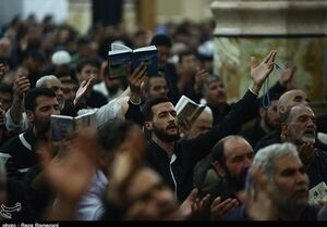 جزئیات فراخوان قرائت سراسری دعای توسل
