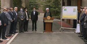 روحانی: مردم در سال ۹۸ از فاجعه حماسه آفریدند