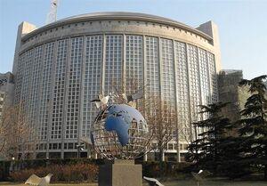 هشدار چین به آمریکا: تمام گزینهها روی میز است
