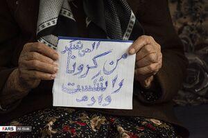 عکس/ بهبودی مسنترین فرد مبتلا به کرونا در ایران