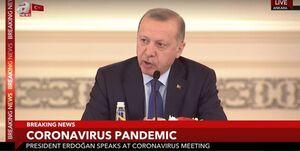 اردوغان: شیوع کرونا اثر جدی بر اقتصاد ترکیه میگذارد