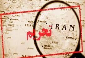 بهانههای تحریم جدید اتحادیه اروپا علیه ایران