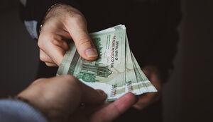 پول پرداخت حقوق